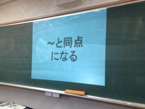 kokuban-IMG_3386